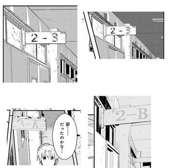クラス表札.jpg