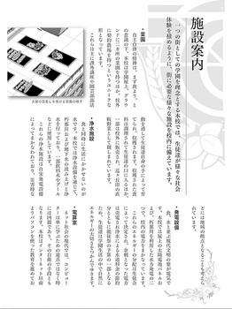 IMG_0016[1].jpg