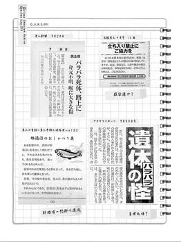 IMG_0017[1].jpg